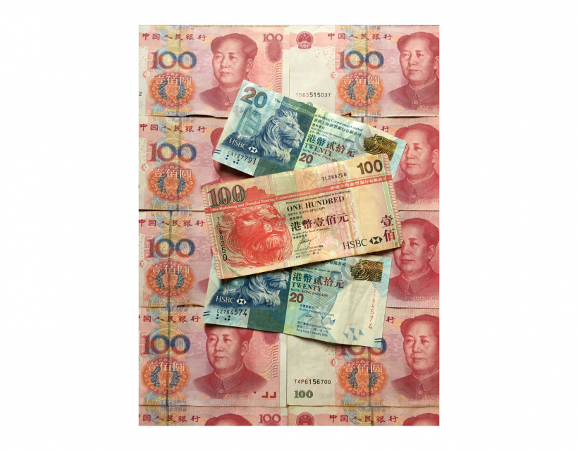Chairman Mao and the HSBC Lion by Professor Catherine Schenk