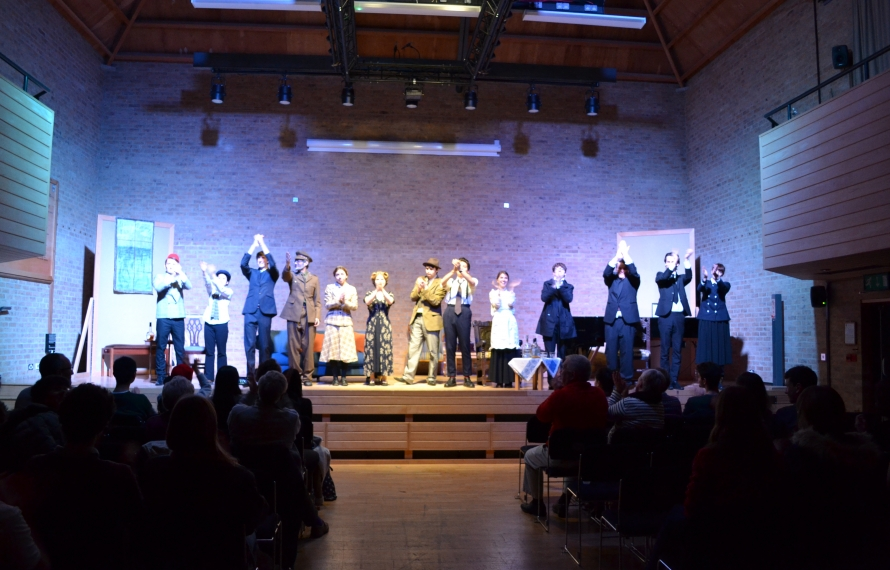 'And Then There Were None' at the Jacqueline du Pre Music Building